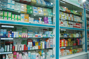 Nhà thuốc GPP